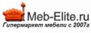 Интернет-магазин Меб-Элит, Подольск