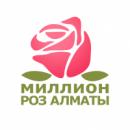 Миллион Роз, Алматы