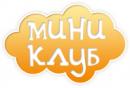 Организация детских праздников Миниклуб, Москва