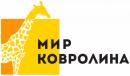 Мир Ковролина, Москва