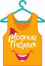 Интернет-магазин одежды для детей с 2 до 8 лет Модный гномик