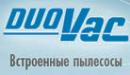DuoVac - Москва