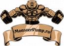 MonsterPump Магазины спортивного питания в Москве, Химки