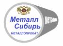 """ООО """"МеталлСибирь"""", Новосибирск"""