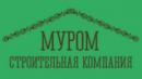 СК МУРОМ, Мытищи