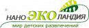 Мир детских развлечений, Челябинск