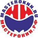 Интернет-магазин детских спортивных комплексов МастерокНН, Дзержинск
