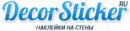Интернет-магазин DecorSticker.ru, Железногорск