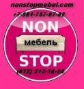 NON STOP Мебель, Москва