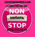 Интернет-магазин «NON STOP Мебель»