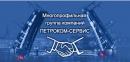 Новые Технологии ООО, Санкт-Петербург