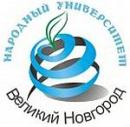 Народный университет (НУВН), Великий Новгород