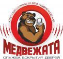 СВД МЕДВЕЖАТА, Кострома
