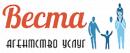 Веста-агентство бытовых услуг, Копейск