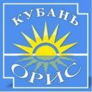 Кубань Орис, Краснодар