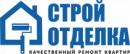 Строй-Отделка, Москва
