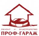 "ООО ""Uslugidv"", Комсомольск-на-Амуре"