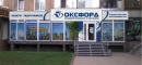 bookletka.com, Белая Церковь