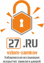 Вскрытие замков и дверей всех типов. Профессионально, аккуратно, без повреждения!, Хабаровск