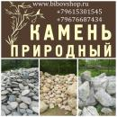 ИП Бибов А.Ф. Отделочные материалы, природный камень., Майкоп