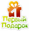 Первый Подарок, Москва