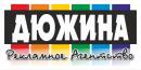 ООО Дюжина, Тобольск