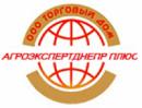 Агроэкспертднепр Плюс, Днепродзержинск
