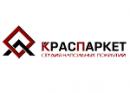 "ООО ""Краспаркет"", Ачинск"