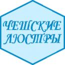 Интернет-магазин «Чешские Люстры»