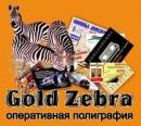 Голд Зебра