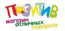 Позитив, Москва