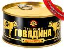 ИП Ивинов, Черкесск