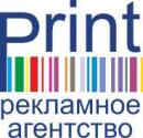 """Рекламное Агентство """"Принт"""", Ставрополь"""
