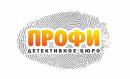 """Информационно-детективное бюро """"Профи"""", Ижевск"""