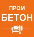 ПТК Пром Бетон, Электросталь