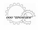 Промхим, Волгоград