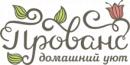 Прованс, Москва