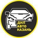 ДКП Авто Казань, Казань
