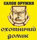 Охотничий домик, Россия
