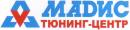 """Тюнинг-центр """"Мадис"""", Сызрань"""
