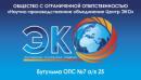 """ООО """"НПО Центр ЭКО"""", Салават"""