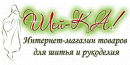 Шей-КА!, Кропоткин
