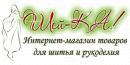 Интернет-магазин «Шей-КА!»