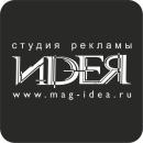 "Рекламное агентство ""Стандарт"", Копейск"