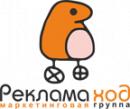 Рекламаход, Норильск