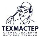 "СЦ ""Тех-Сервис"""