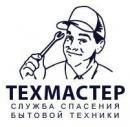 """СЦ """"Тех-Сервис"""", Енакиево"""