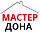 Мастер-Дона, Ростов-на-Дону