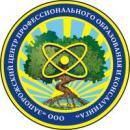 Запорожский центр профессионального образования и консалтинга, Горловка