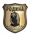 Концерн безопасности Родина, Москва